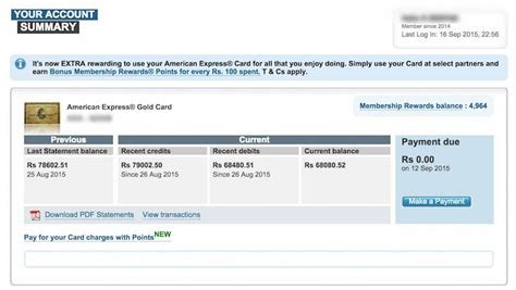 American Express Credit Card (Charge Card) India Review
